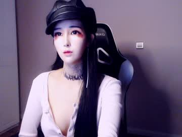 da_mi's Recorded Camshow