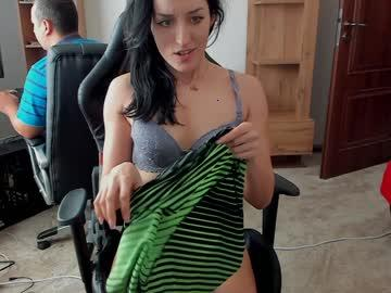 erikabunny's Recorded Camshow